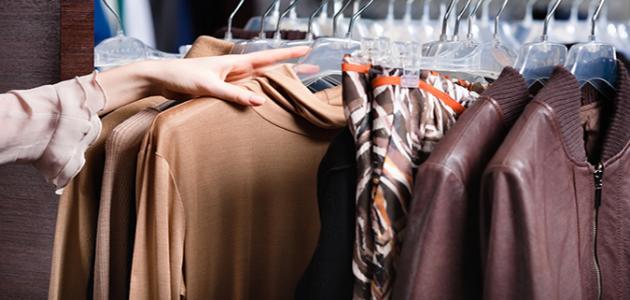 كيفية اختيار الملابس