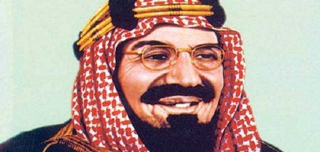 معلومات عن الملك عبد العزيز