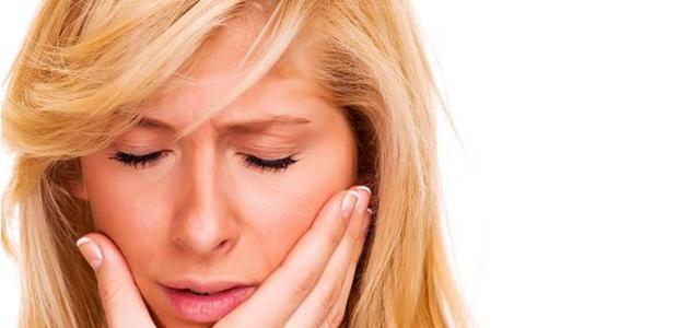 علاج آلام الأسنان
