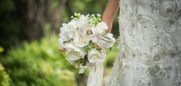 كلام جميل للعروس