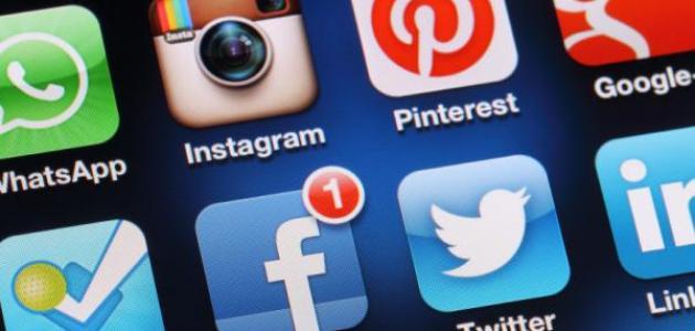أفضل برامج التواصل الاجتماعي موضوع