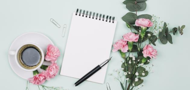 طريقة كتابة كلمة شكر موضوع
