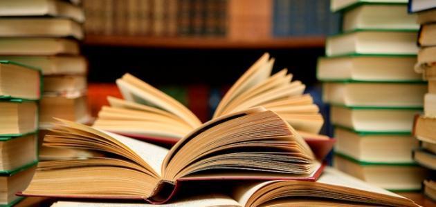 موضوع عن أهمية القراءة