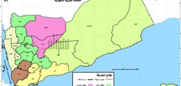 المحافظات اليمنية