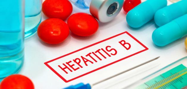 علاج التهاب الكبد الوبائي ب