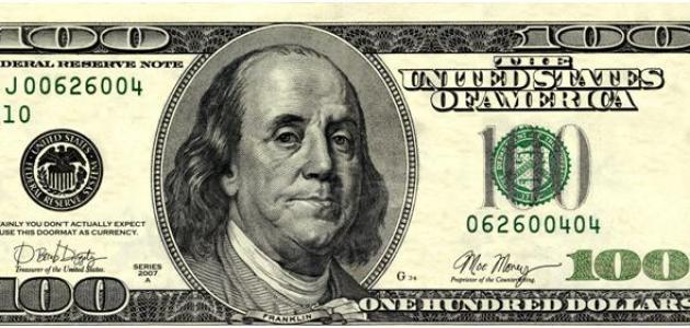kenya currency | Kenya Paper Money Collection