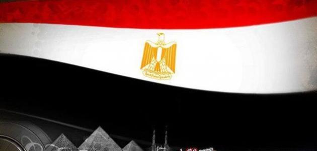 موضوع تعبير عن مصر أم الدنيا