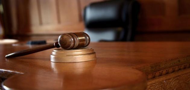 أنواع المحاكم