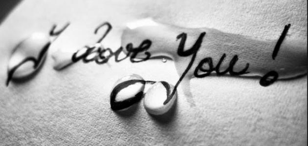 كلمات حب وشوق للحبيب