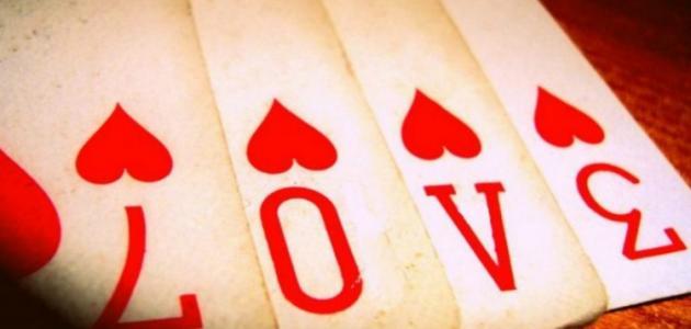 عبارات حب جميلة ورومانسية