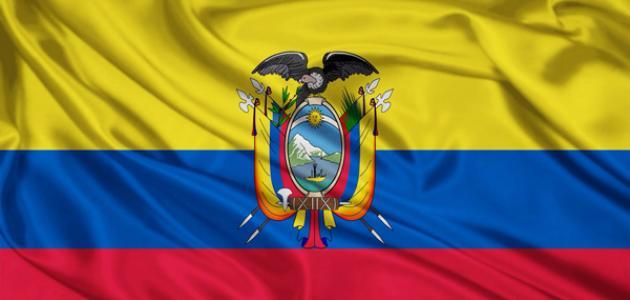 الهجرة إلى الإكوادور