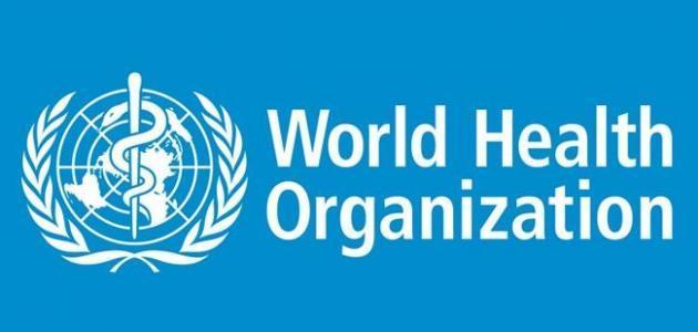 تعريف منظمة التجارة العالمية