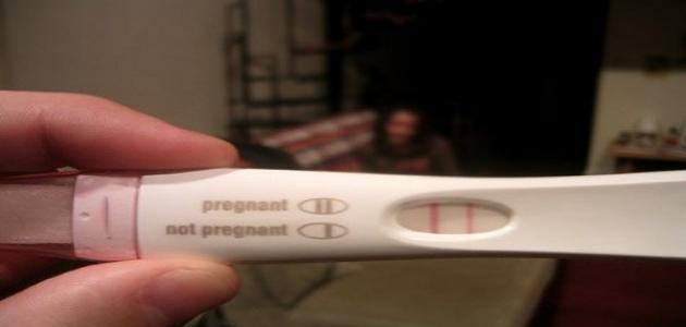 طرق لمعرفة الحمل في المنزل