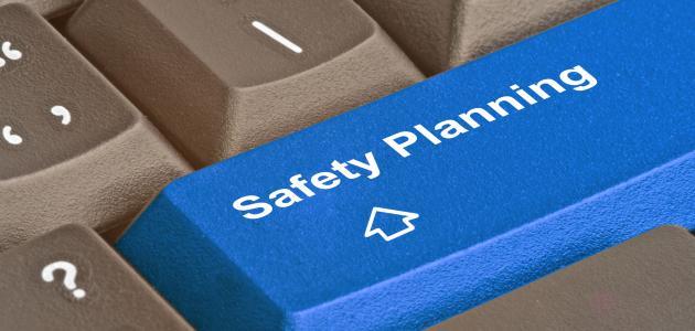 تعريف سياسة التخطيط