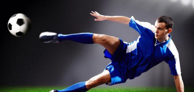 لعبة لاعب كرة القدم