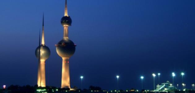 بحث عن الكويت
