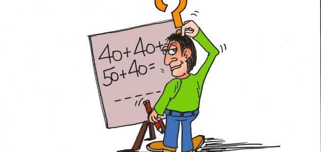 %D8%AA%D8%B1%D8%AA%D9%8A%D8%A8 %D8%A7%D9%84%D8%B9%D9%85%D9%84%D9%8A%D8%A7%D8%AA %D8%A7%D9%84%D8%AD%D8%B3%D8%A7%D8%A8%D9%8A%D8%A9