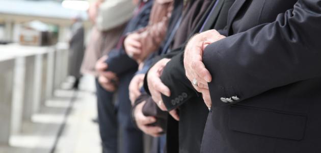 كيفية صلاة الجنازة