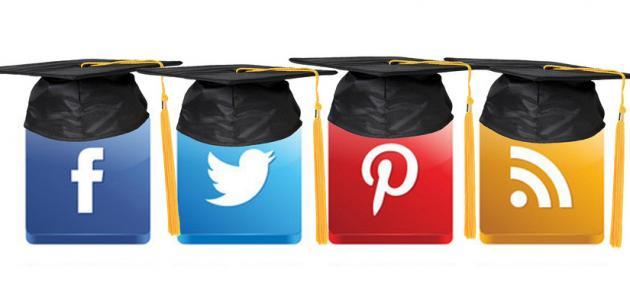 أهم مواقع التواصل الاجتماعي