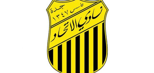 تاريخ تأسيس نادي الاتحاد