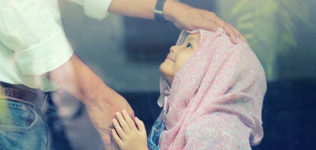 أهمية الأخلاق في الإسلام