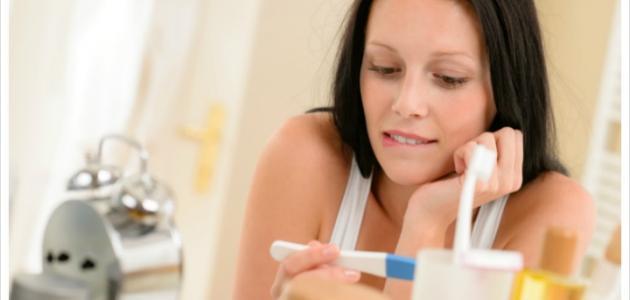 أهم علامات الحمل