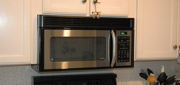 أحدث أدوات المطبخ