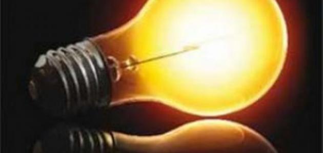 بحث عن التيار الكهربائي