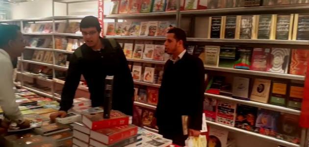 تقرير عن زيارة معرض الكتاب