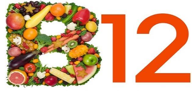 أعراض نقص فيتامين ب1 وب6 وب12