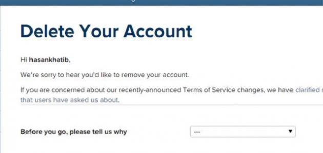 كيف ألغي حساب الإنستقرام