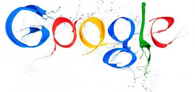 كيفية البحث في جوجل