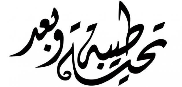 عمر المختار ((أسد الجبل الأخضر وشيخ الشهداء