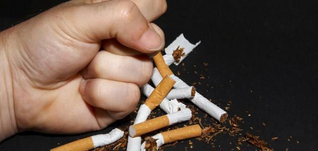كيفية التخلص من التدخين نهائياً