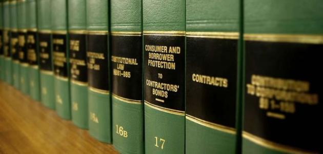 تعريف القانون المدني