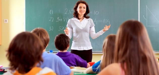 أهمية المعلم