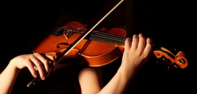 تعلم العزف على الكمان - موضوع