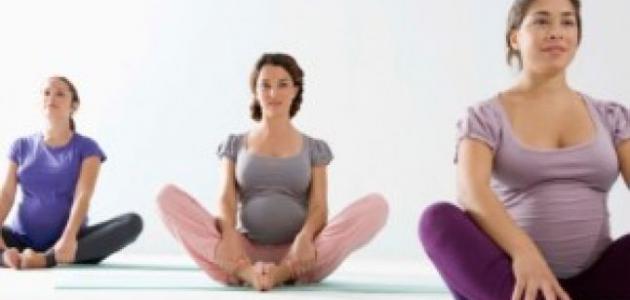 تمارين تساعد على الولادة الطبيعية