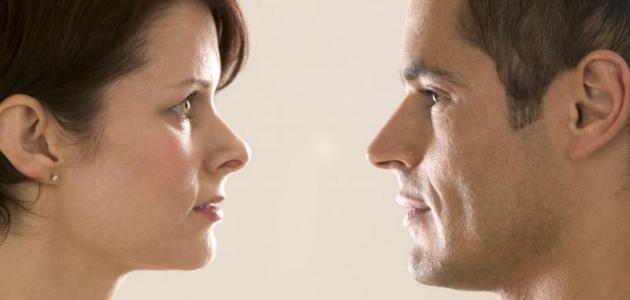 الفرق بين الرجل والمرأة في الحب