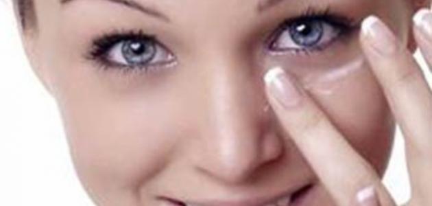 كيفية إزالة السواد تحت العين