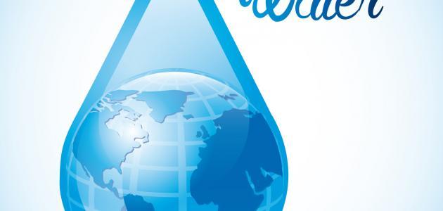 طرق ترشيد استهلاك الماء
