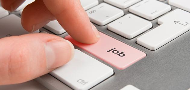 العمل عن طريق الإنترنت من المنزل