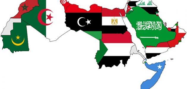 معلومات عن الدول العربية
