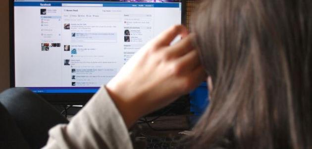 استخدام الفيس بوك