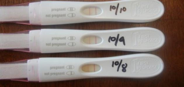 اختبار الحمل في المنزل بدون جهاز