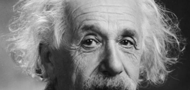 بحث عن أينشتاين