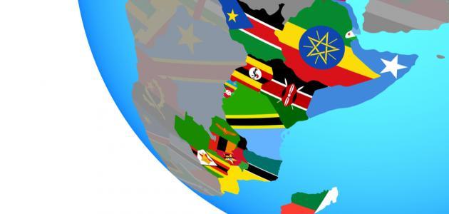 دول شرق أفريقيا