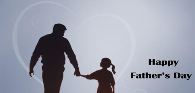 تاريخ عيد الأب