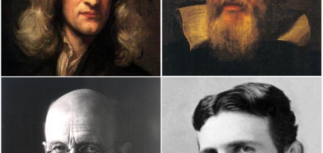 بحث عن تاريخ علماء لهم إسهامات في الميكانيكا