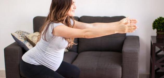 تمارين القرفصاء للحامل